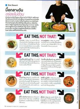p76_womens_health_August2012