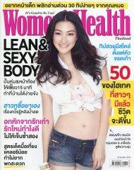 Women's Health November 2011