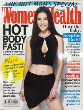 Women's Health Aug 2013
