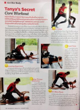 ธัญญ่า Tanya's Secret Core Workout